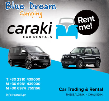 Rent a car at Camping Blue Dream